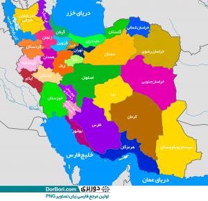 نقشه استانهای ایران pdf