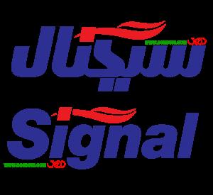 لوگو سیگنال