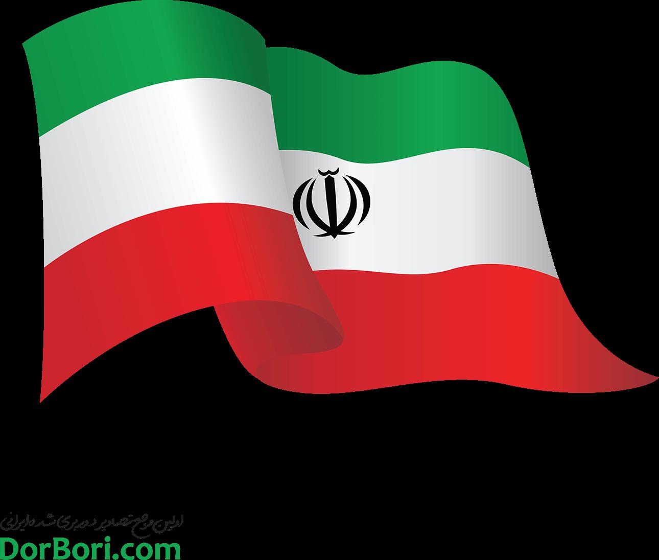 دانلود رایگان وکتور پرچم ایران